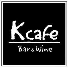 K cafe