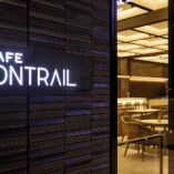 CAFE CONTRAIL ( カフェ コントレイル)
