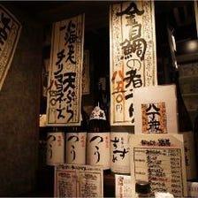 静岡の地酒を愉しもう