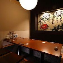 個室でゆっくり食事や宴を楽しむ