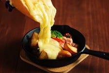 ■とろけるチーズがフォトジェニック