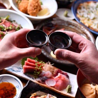 三崎直送鮮魚 屋台寿司居酒屋船ぱら 大船  コースの画像