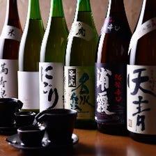 肴に合う日本酒・焼酎にこだわる