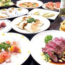 ■料理10品スペインバル飲放付コースA(要予約)4400円→