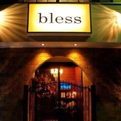 一軒家個室和バル bless(ブレス) 名駅店