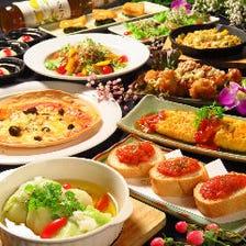 ■■■GoToEatポイント使用可! 料理10品 和バル 3H飲放付コースB(要予約)4500円→