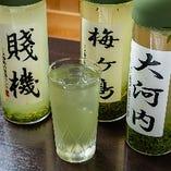 梅ケ島茶や賎機茶、大河内茶や葵じまん茶など静岡の水出し茶