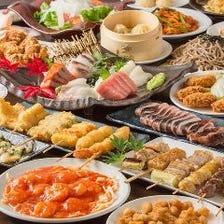 【新店OPEN】たっぷり2時間!新鮮なお刺身や気軽なおつまみ、中華料理『食べ飲み放題コース』全70品