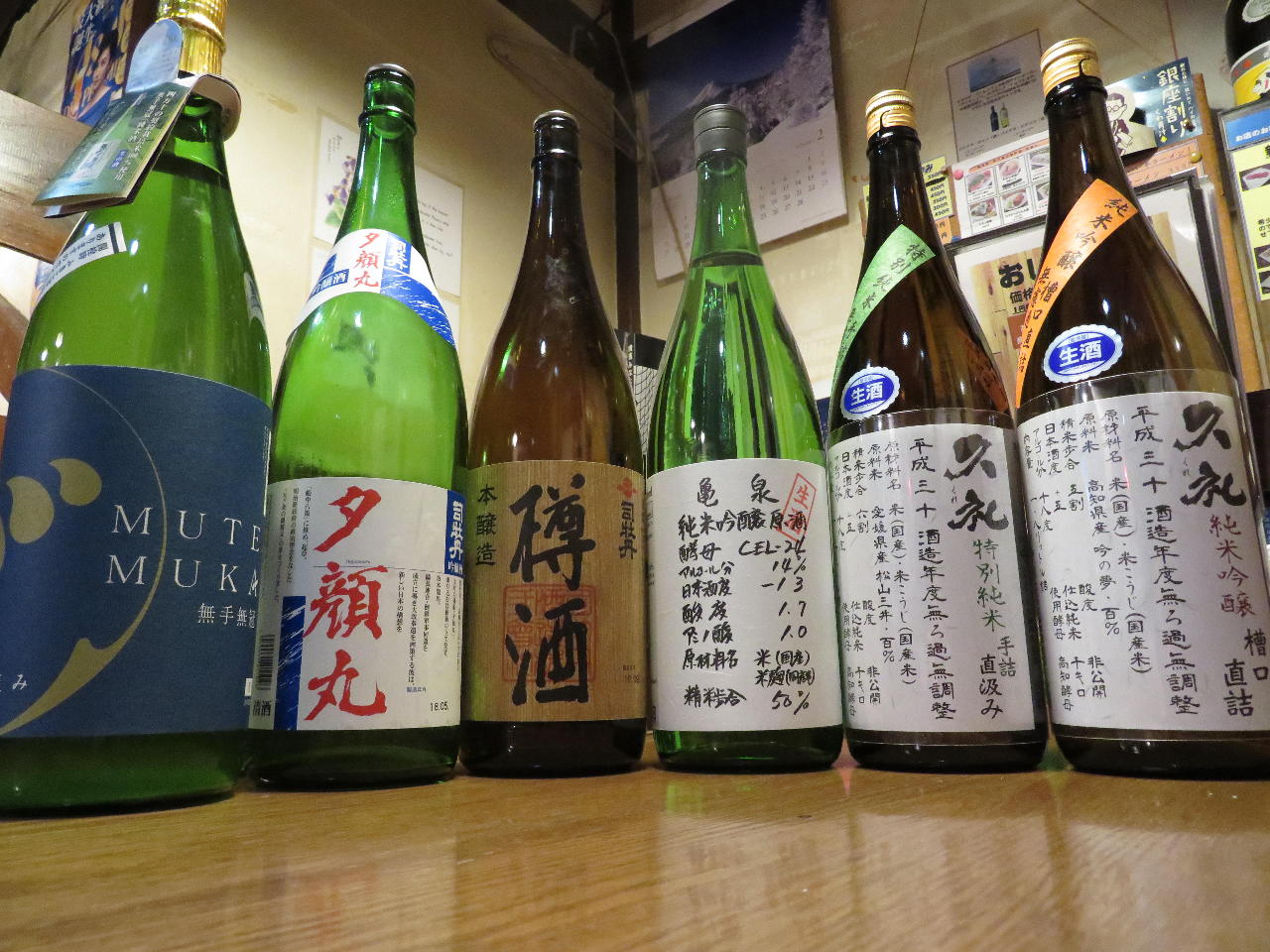 店長の大好きな日本酒が常備約10種