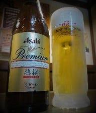 アサヒの贅沢ビールが嬉しいお値段!