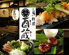 鳥料理 酉蔵(とりぞう) 二俣川店