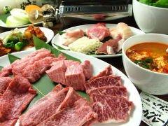 黒毛和牛 焼肉グレート 神田西口店