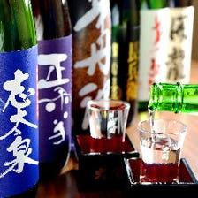 銘柄日本酒取り揃えております。