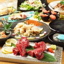 広島食材を使用したお料理