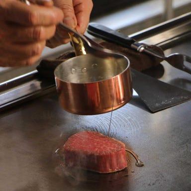 宮崎尾崎牛 和食 鉄板焼き 吟 梅田ヒルトンプラザウエスト コースの画像