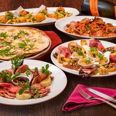 銀座ワイン食堂 パパミラノ サピアタワー店 コースの画像