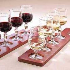 ◆最新のTAPワインを楽しめる◆