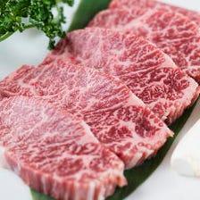 ◆和牛を厳選して仕入れております!!
