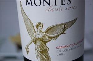 チリワイン・モンテス