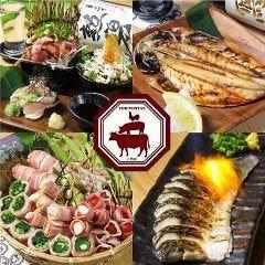 博多串 鶏 牛タン とりとんたん 岐阜駅前店