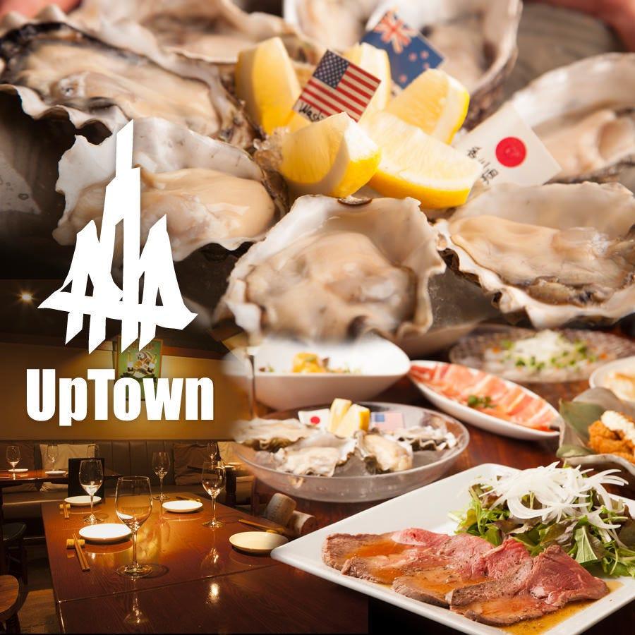 Up Town 銀座