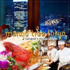 mango tree tokyo 【マンゴツリー東京】 ~丸ビル~