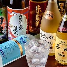 日本酒や焼酎など、豊富な品揃え!