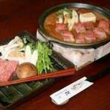 【松】和牛鍋コース(8品)