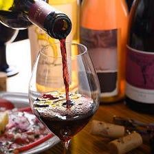 試飲して選別!世界のおすすめワイン