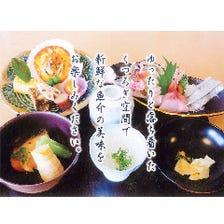新鮮な魚介類の料理および定食