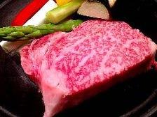 ◆愛媛県あかね和牛◆
