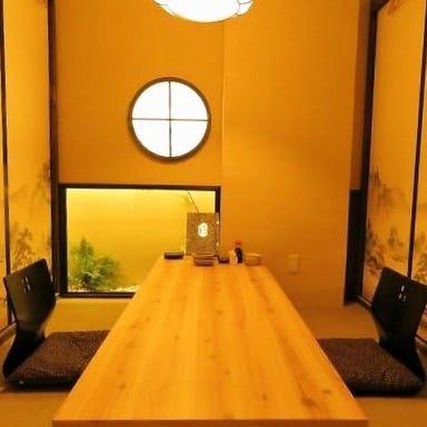 黒豚しゃぶしゃぶと溶岩焼きが 自慢の居酒屋 くろ屋 鹿児島本店 店内の画像