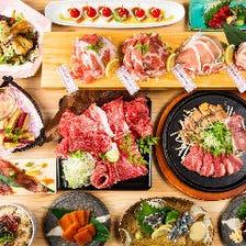 鹿児島の食材を堪能できる宴会コース