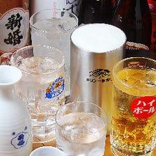 飲み放題は2種類から選択可能!