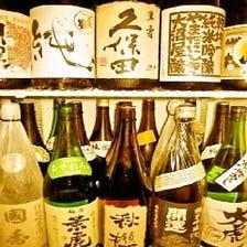 地酒は常時40種類取り揃え