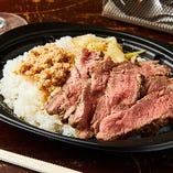 『ステーキ弁当』 ※テイクアウトメニュー