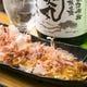 大阪名物チーズ入りとんぺい焼き。創業以来の大人気商品!540円