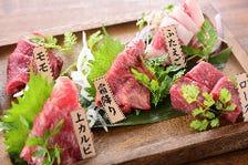創作馬肉料理と旬菜創作和食