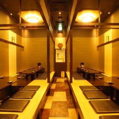 和×中×韓料理 居酒屋 三国団  店内の画像