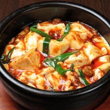 和×中×韓料理 居酒屋 三国団  メニューの画像