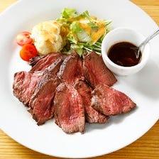 牛ハラミステーキのガーリックソース