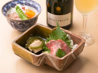 日本料理 肉菜 百福  メニューの画像