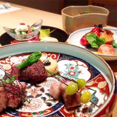 日本料理 肉菜 百福  コースの画像