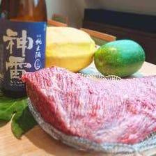 新鮮で上質、様々なお肉