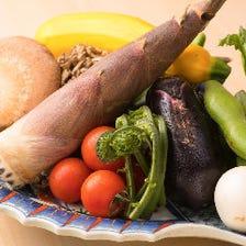 地物の旬の野菜で季節を感じる