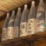 ◆鹿児島の焼酎、取り揃えております!ボトルキープ可能です◎