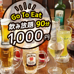 旨唐揚げと居酒メシ ミライザカ 高松南新町店