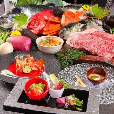 神戸牛 鉄板焼リオ 大阪マルビル店  コースの画像