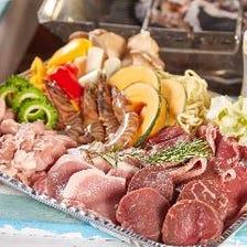 前日までの予約を!《5,500円》2名様~ご予約可!肉肉しく盛られて満腹|牛ヒレ肉が付いた大満足なプラン