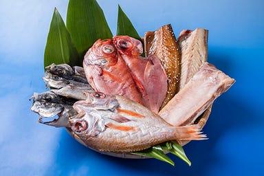 干物と日本酒の店 yoshi‐魚‐tei  こだわりの画像